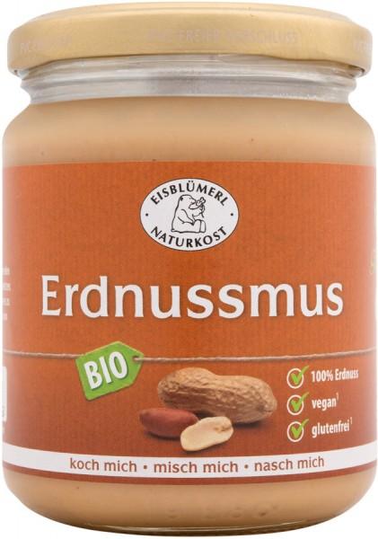 Erdnussmus fein glutenfrei, 250g