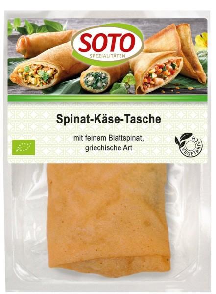Spinat-Käse-Tasche 1St, 150g